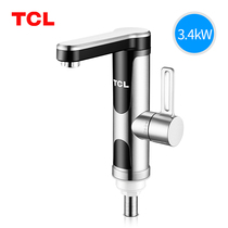 Tcl electric faucet fast heat is hot heating kitchen toilet water heater faucet household kitchen treasure
