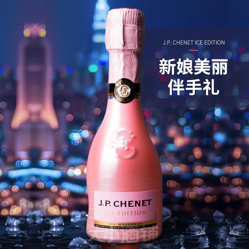 法国香奈CHENET颜值酒桃红起泡酒半干白