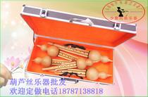 调套装盒其特点是携带方便5支装套盒葫芦丝乐器包装盒5铝合金