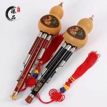 调红木管乌木管葫芦丝初学专业演奏云南乐器专卖b调降c臻品葫芦丝