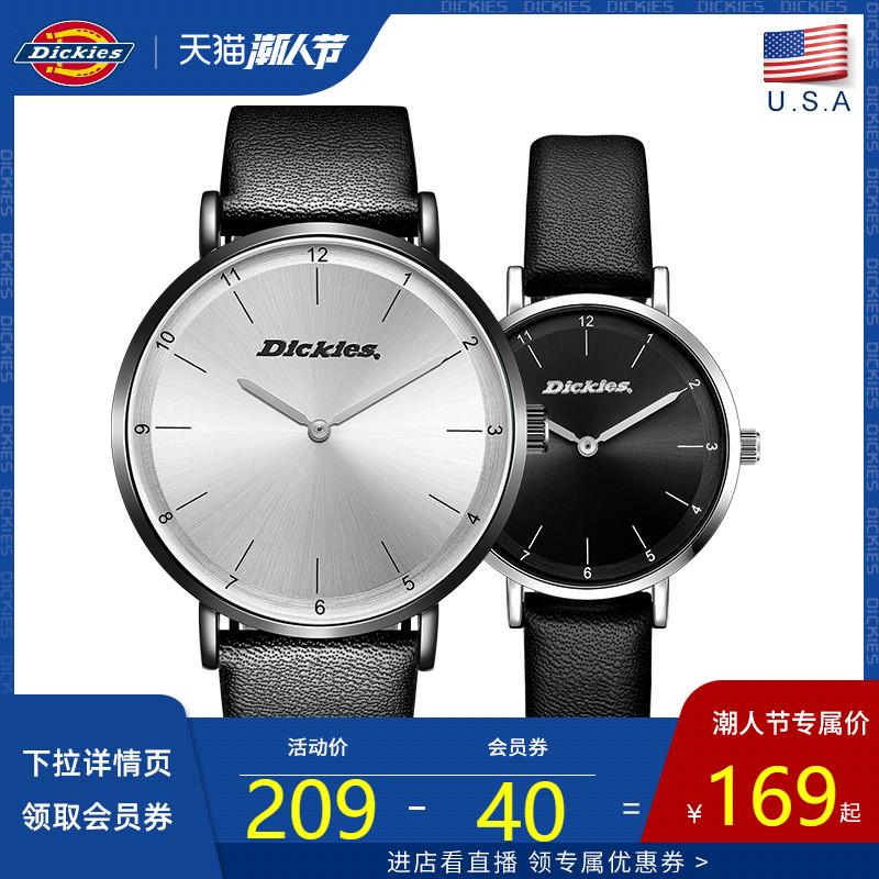 Dickies手表时尚潮流休闲男表石英手表女手表情侣对表CL-42.43