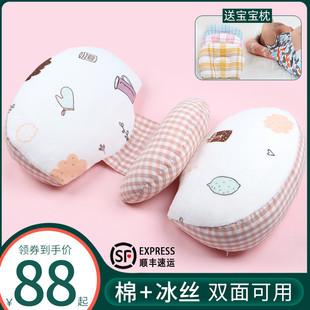 孕妇枕头护腰侧睡枕托腹抱枕多功能孕妇睡觉侧卧枕孕妇用品U型枕
