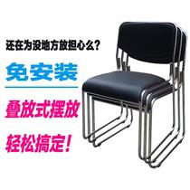 电脑椅办公室椅子靠背登会议椅弓形书桌座椅家用现代简约舒适久坐