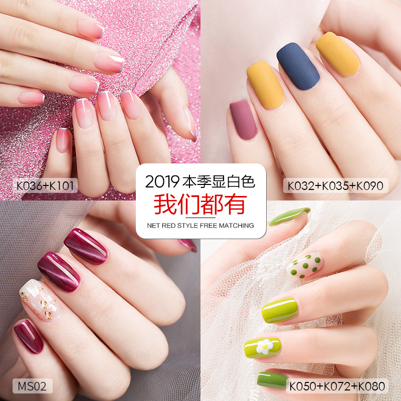 A complete set of nail suits for beginners. Home stores specialize in making nail polish tools. Fast drying light curing machine
