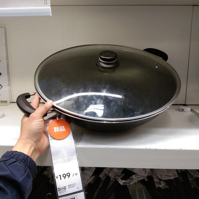 IKEA西安宜家代购 托朗 带盖中式炒菜锅不粘锅直径40cm