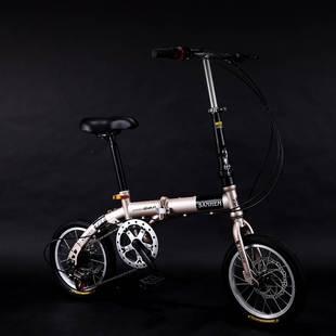 20寸折叠变速碟刹成人儿童男女超轻便单车小轮自行车 三河马14