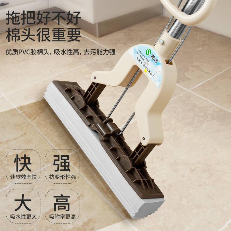 (用3元券)海绵旋转免手洗家用吸水胶棉拖把