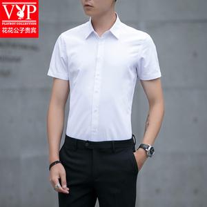 花花公子贵宾夏季男士短袖白色衬衫韩版修身职业正装商务黑色衬衣