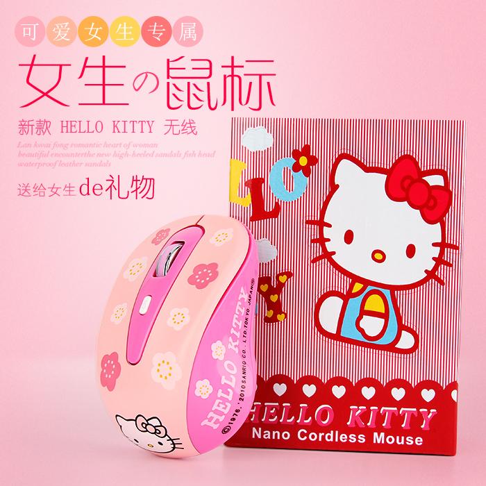 无线鼠标电池小米联想惠普华硕微软券后35.00元