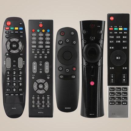 适用长虹液晶智能电视机通用语音遥控器RL67K/78A/RBE901VC