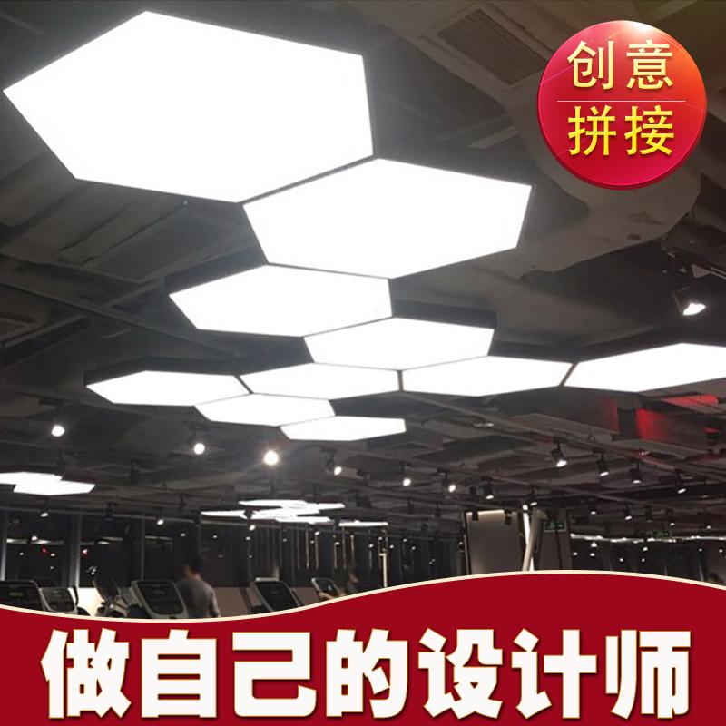 现代简约铝材六边形办公室照明led吊灯卧室客厅灯走廊过道吊线灯