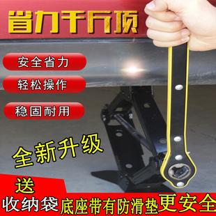 车载手摇2吨小车用千斤顶小汽车用轿车用千金顶省力扳手换胎专用