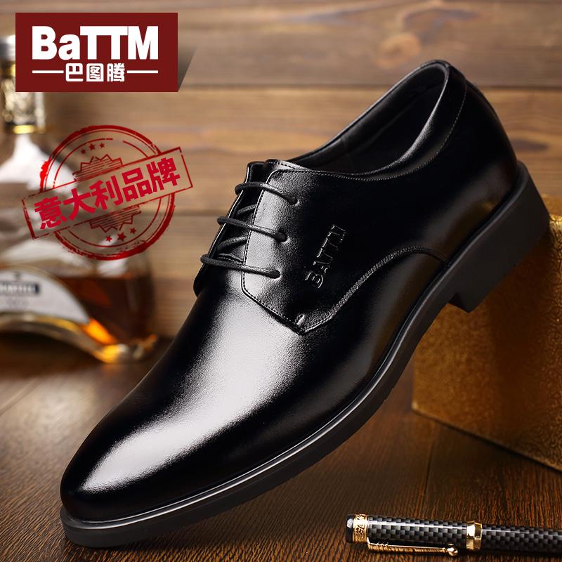 巴圖騰夏季男士商務皮鞋男黑色休閑內增高真皮正裝鏤空透氣男鞋子