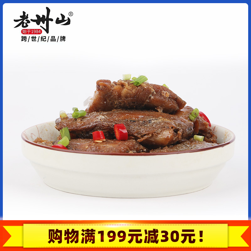 Laozhoushan crispy hairtail ready to eat Zhoushan specialty bag seafood spicy hairtail snack 250g