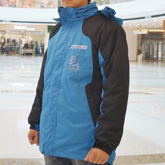 Чжунтун экспресс работа одежда зимние модели два рукава съемный стиль ветролом одежда толстые хлопок