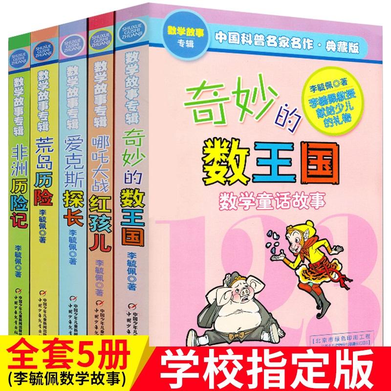 Научно-популярные книги Артикул 41991866036