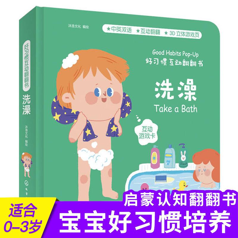 Детские книги для купания Артикул 601625945339