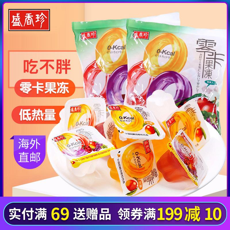 盛香珍中国台湾水果布丁零卡果冻720gX2袋健康零食0糖无糖零热量