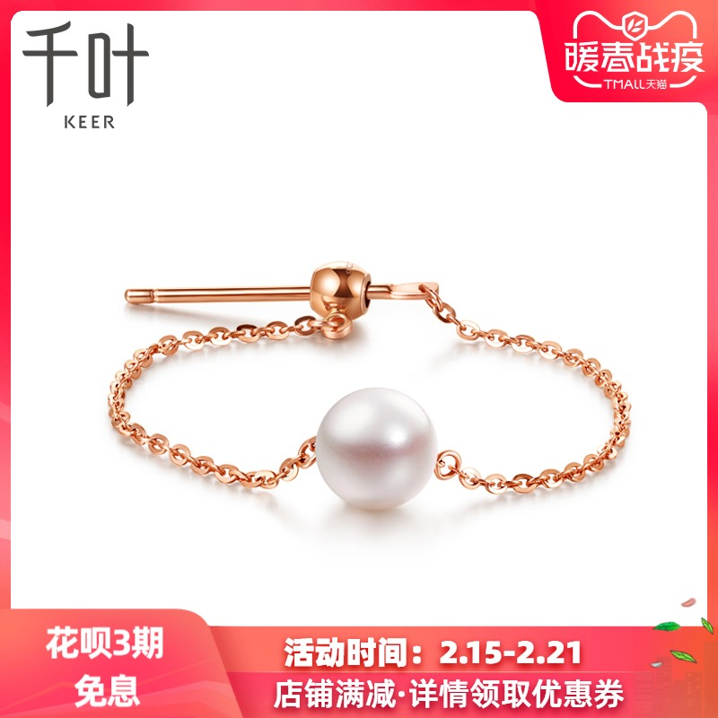 Chiba Jewelry Hourly Light Series Memory 18K Gold AKOYA Pearl Ring K Gold Ring Female Ring 18K Gold Female Ring