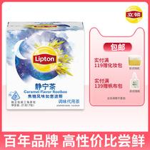 云南四川大凉山特产全胚型荞麦香茶黑珍珠苦荞茶正品罐装2