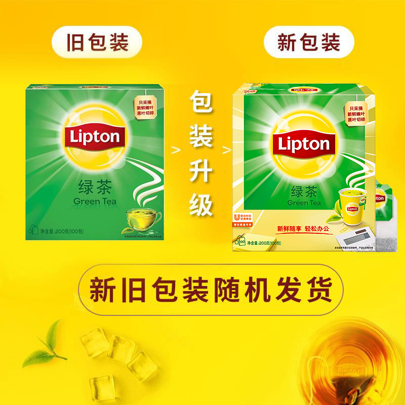 Lipton tea bag green tea bag