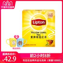 立顿正品红茶黄牌红茶斯里兰卡红茶包茶叶袋泡100包