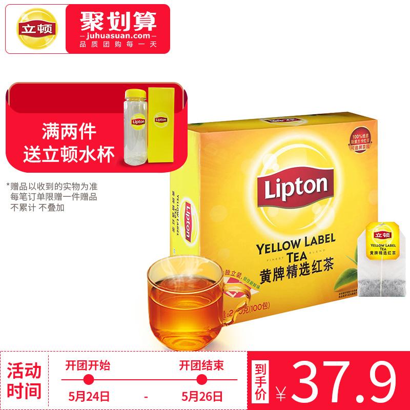 Липтон Липтон красный Чайный чай пакет Выбор желтой карточки красный Чай Шри-Ланка красный чай пакет Чай Чайный чай 100 пакет