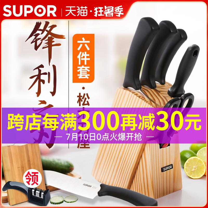 Наборы ножей для кухни Артикул 534795000391