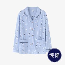 秋冬季女士纯棉睡衣单件上衣长袖开衫翻领宽松加大码家居服可外穿