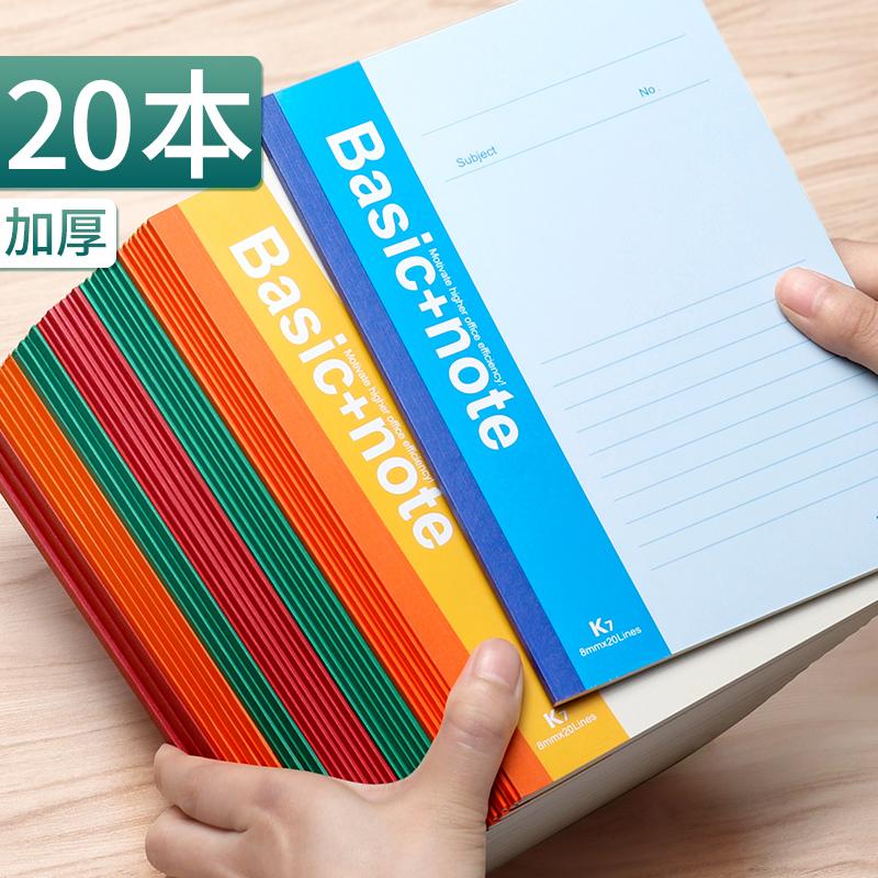 笔记本子文具B5日记本记事本批发A5/32k简约小清新学生办公用品加厚本子笔记本创意读书小本子读书A4练习本