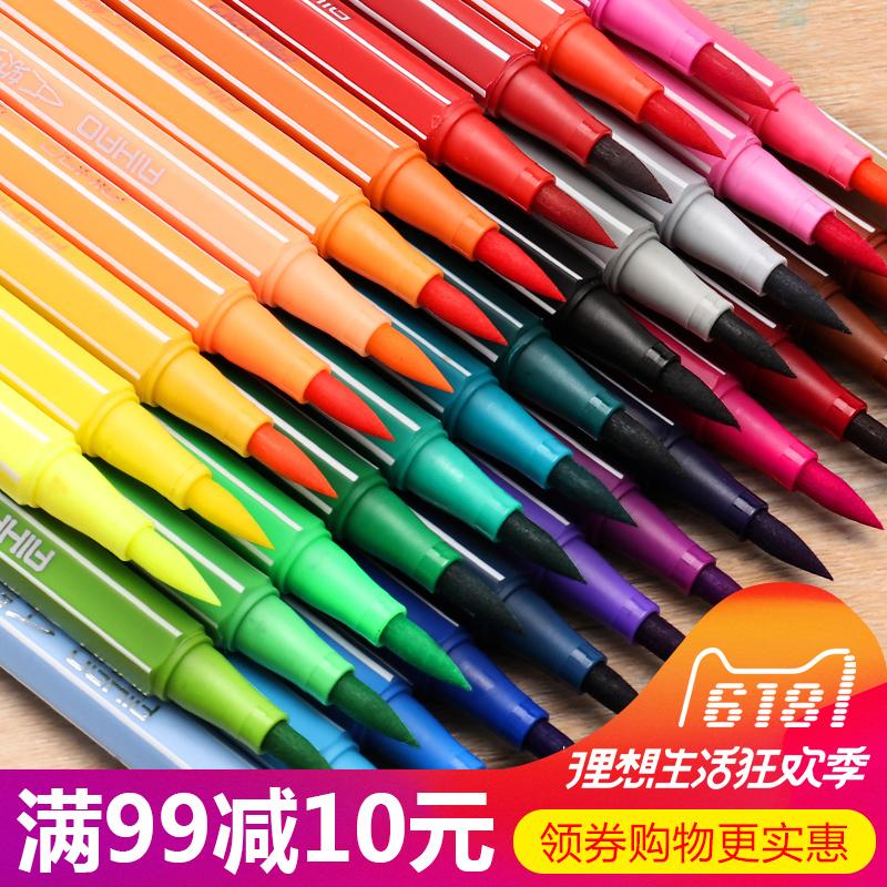 愛好文具 軟頭水彩筆24色小學生用36色兒童幼兒園48色套裝畫筆