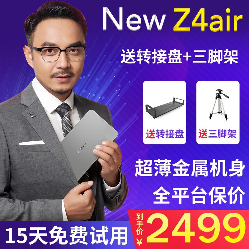 Поляк метр New Z4Air проекция инструмент домой wifi беспроводной машинально проекция малый тип мини миниатюрный офис
