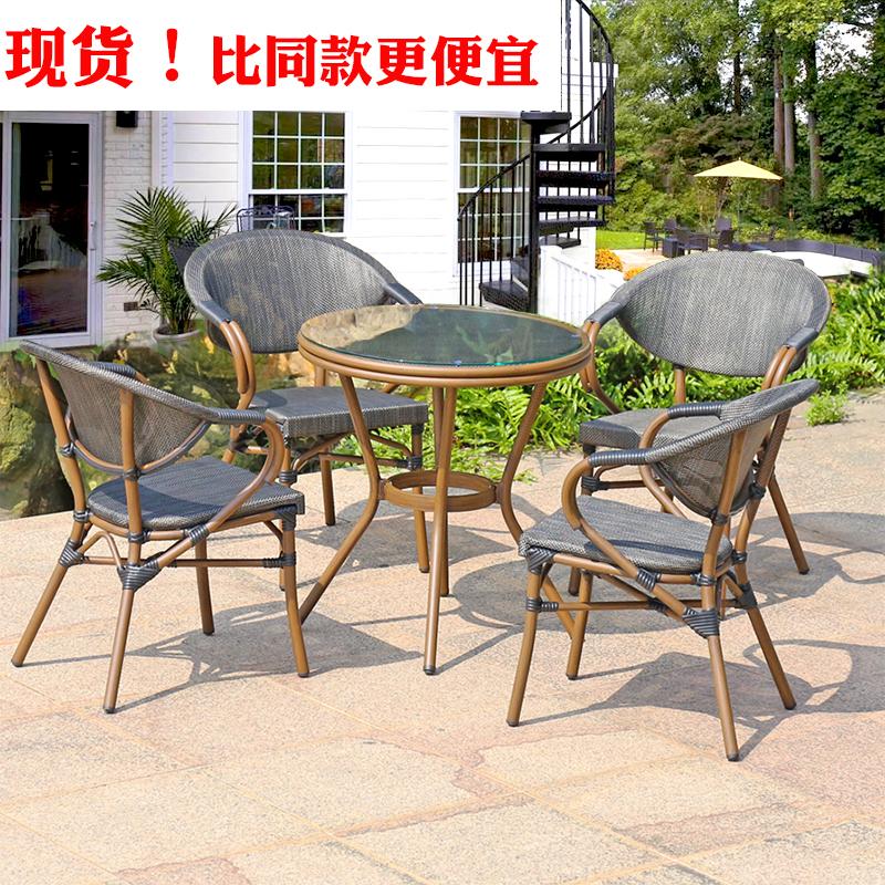 星巴克阳台休闲外摆室外庭院花园组合露台天台铝合金藤椅户外桌椅