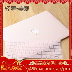 苹果macbookair13寸笔记本电脑保护壳macbookpro13.3外壳保护套mac air电脑壳Mac pro15.4配件贴膜轻薄壳