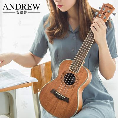 安德鲁尤克里里23寸初学者26寸学生儿童女男入门小吉他乌克丽丽