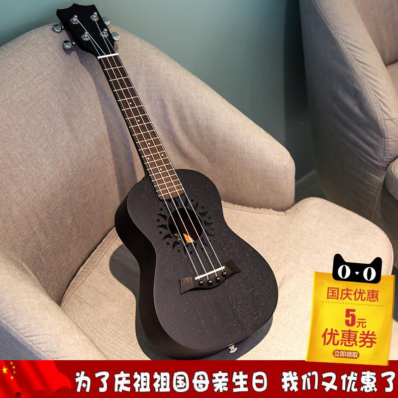 Сейф мораль провинция шаньдун 21 дюймовый 23 дюймовый 26 дюйм персик древесина особенно керри в новичок небольшой гитара черный черный грамм корея корея