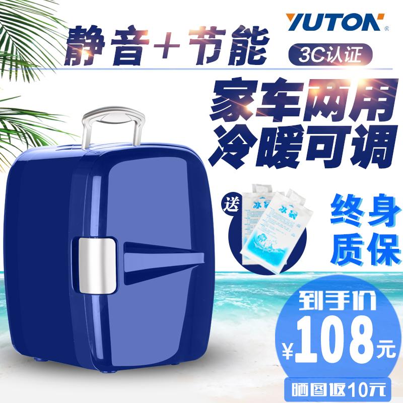 Автомобильный холодильник 7-литровый двухуровневый холодильник с холодильником для холодильника Мини-холодильник