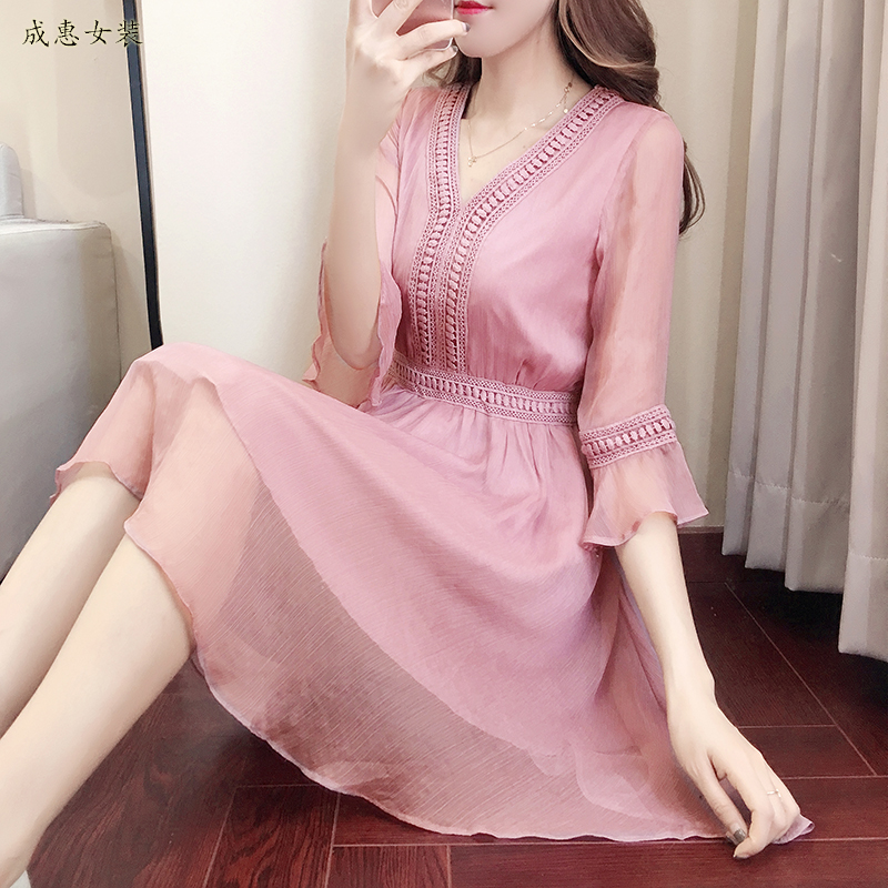 Chiffon Dress 2020 new womens dress summer small fresh sweet trumpet sleeve slim skirt