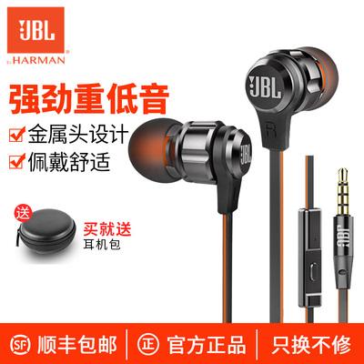 jbl耳機哪一款性價比好,爆款!