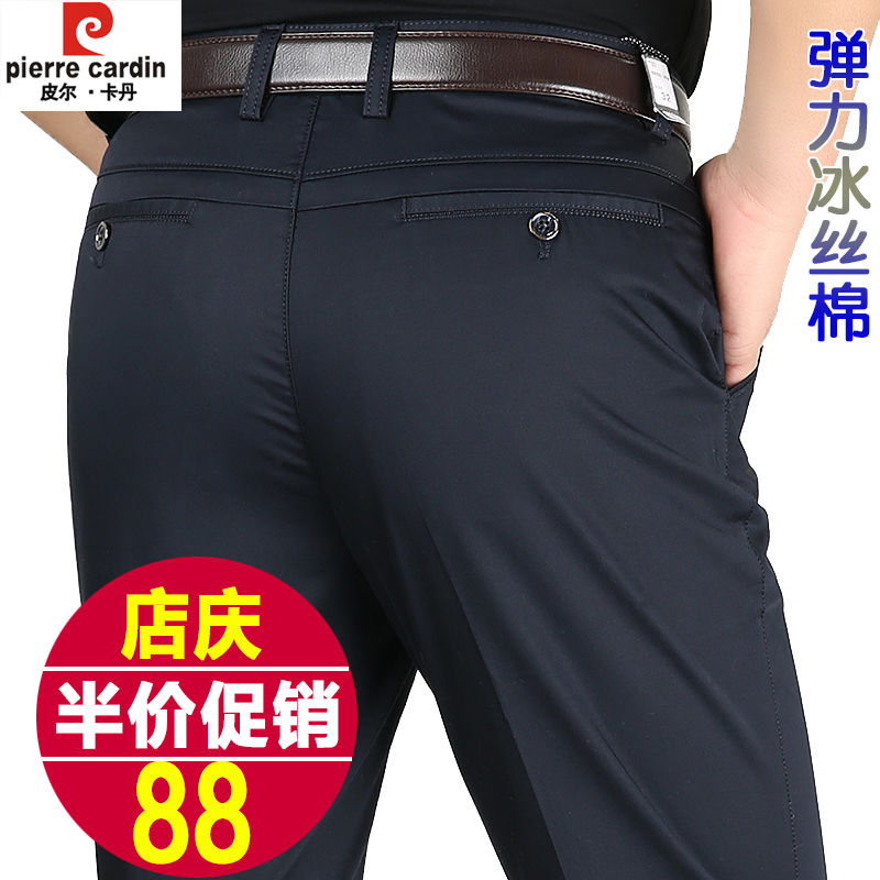 Pilcardin spring and summer casual pants thin mens elastic cotton trousers middle aged mens trousers loose high waist trousers