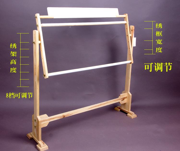 绣架可调支架大号绣架实木十字绣架子工具的框架通家用清仓 其他