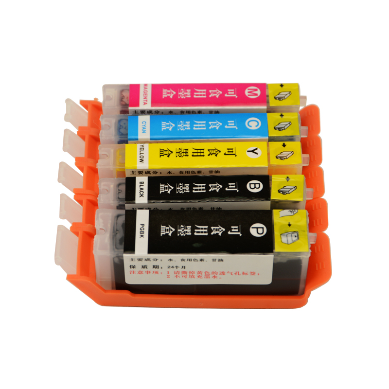 數碼蛋糕打印機可食用墨盒 食用色素墨水 mg5680 ip7280 6880