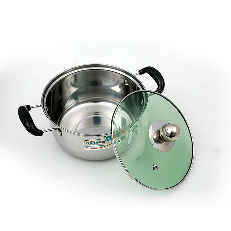 海发304加厚不锈钢奶锅汤锅不粘锅宝宝热奶锅汤锅双柄锅单柄锅