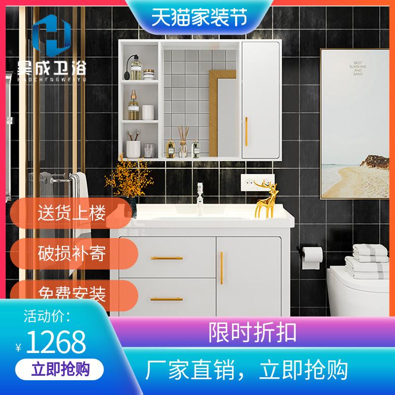 Мебель для ванной комнаты Артикул 616910822814