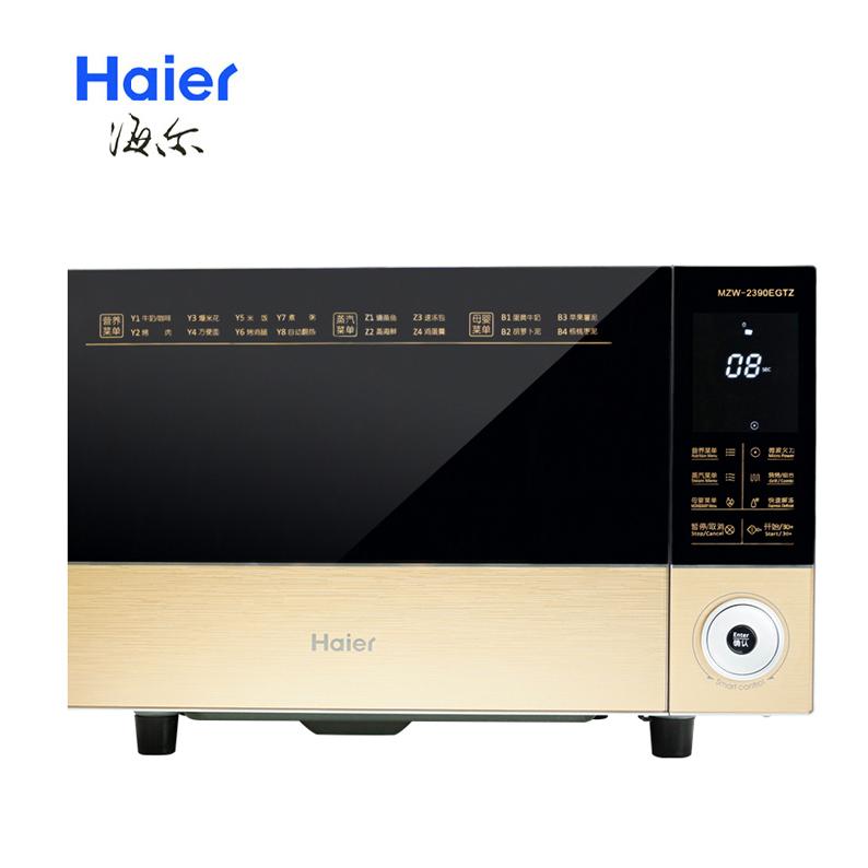 海尔MZW-2390EGTZ高端微波炉 23升下拉门  智能平板触控10月20日最新优惠