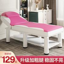 折叠美容床特价美体按摩床推拿床理疗床美容院专用艾灸美睫纹绣床