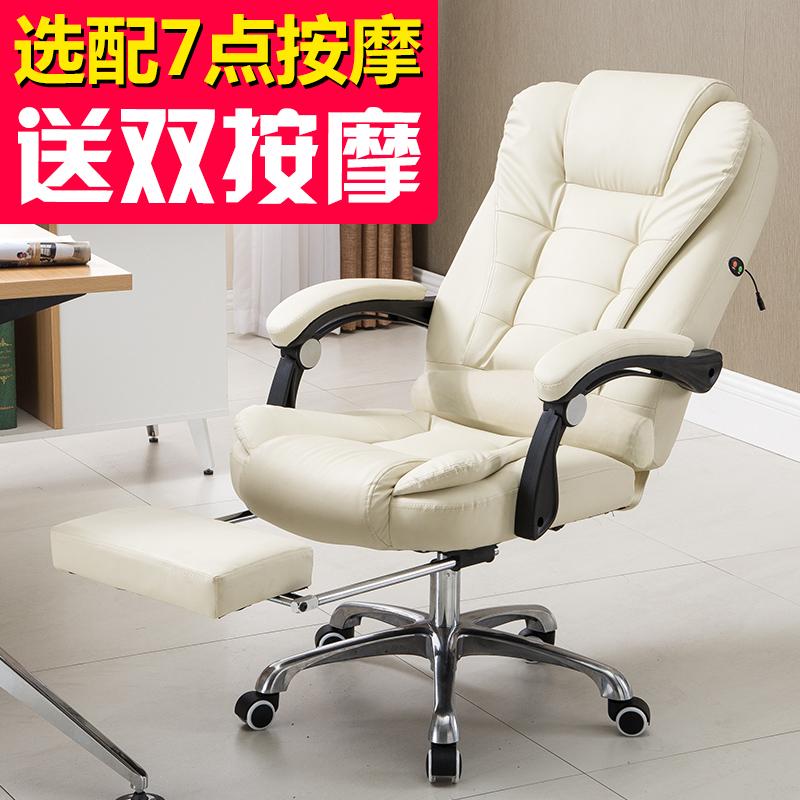 Компьютер стул домой офис стул можно лечь босс стул поворотный случайный стул лифтинг воловья кожа подставка для ног больше точка массаж стул
