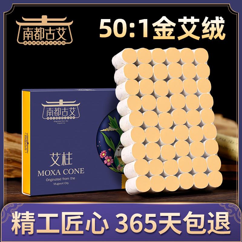 Волокна для прижигания мокса / Товары для мокса-терапии Артикул 566396742582
