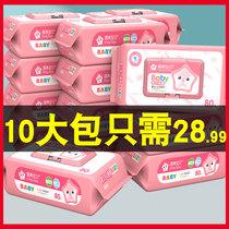 婴儿湿巾纸巾新生幼儿宝宝湿纸巾手口专用家庭实惠大包特价装学生