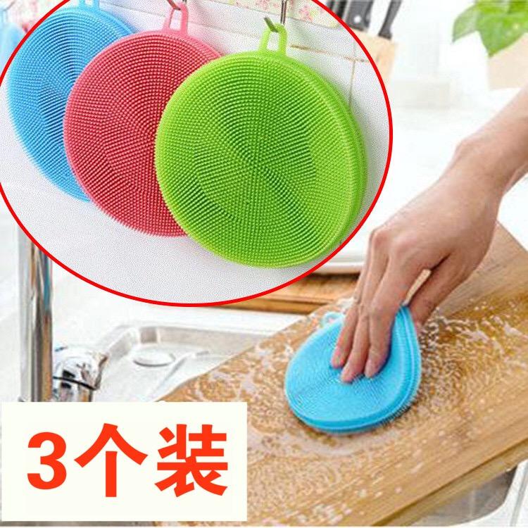 3个装厨房多功能硅胶刷 洗碗布碗碟擦刷百洁布 洗锅刷清洁抹布